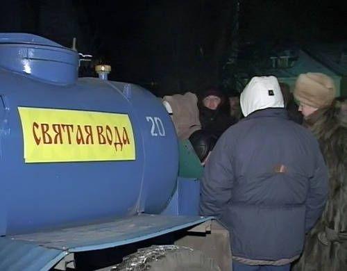 Предрождественское днище православнутых гундяевских быдлопутинцев